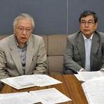 原発再稼働撤回を 「第2次 京都アピール」
