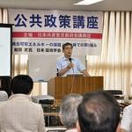 再生可能エネルギーの普及で地域活性化を 和田・環境学会会長が講演