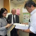 本体解体工事の中止を 京都会館問題で署名3000人分提出