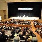 原発即時ゼロの日本共産党を大きく 4区で原発問題演説会