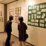 心伝える絵手紙展 ひと・まち交流館京都で29日まで