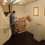 コンビニ題材、アートを日常に ギャラリーKUNST ARZT