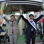 増税中止・原発ゼロの流れを京都2区から 日本共産党はら候補事務所開き