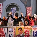 志位委員長が京都で訴え 「自民党型政治終わらせる大躍進の波起こそう」