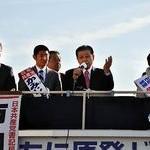 ブレない筋を通す共産党に支持広げて 市田書記局長、京都入りで訴え