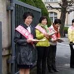 府民の暮らし、経済の立て直しを 京都自治体要求連絡会が府庁宣伝