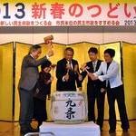 要求運動広げ、知事選勝利を 民主府・市政の会「新春のつどい」