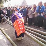 世界平和の願かけて 二月堂へ竹送り 京田辺市普賢寺
