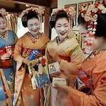 巳年にちなんだ今年の都をどり 4月1日から祇園甲部歌舞練場