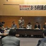 地元企業、地域経済振興へ予算に転換を 民主府政の会が報告会