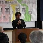 時代を駆け抜けた山宣と多喜二 京田辺で学習会