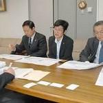 京都経済再生提言を発表 共産党府委・府議団・市議団