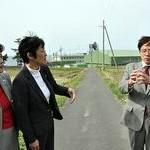 京丹後・Xバンドレーダー建設計画 井上・倉林氏現地調査