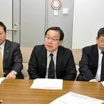 京都なくす道州制許すな 共産党が見解発表