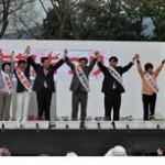 参院選で日本共産党の躍進・勝利を 京都まつりに1万2000人