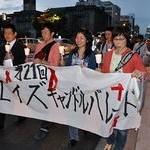 エイズへの啓発もっと強めて! キャンドルパレード