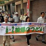 「原発ゼロ」「再稼働反対」 綾部で集会&デモ