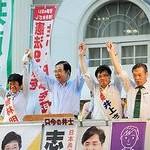 志位委員長「比例躍進の大波起こし、京都で勝利を」 四条河原町に5200人