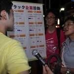 「ブラック企業をなくして」 繁華街で共産党・倉林候補が若者と対話