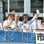 比例代表「日本共産党」の大波をつくり勝利を 市田書記局長が京都市内で訴え