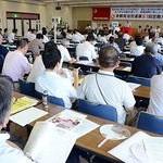 オスプレイ追加配備に抗議 京都自治労連大会