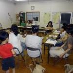 子どもたちといじめ問題を考える 左京の新婦人や子どもを守る会ら