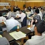 京大の賃下げは違法 第1回口頭弁論