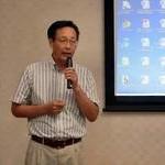 非正規労働者数、京都は全国3番目 革新・山科の会が学習会