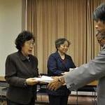 京都市リハビリテーションセンター附属病院廃止方針案の撤回へ 要望書提出