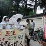 世界は大きく動いています! 新婦人左京が手づくり市で核廃絶署名