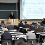 憲法理念を語り合い、改憲阻もう 「京都96条の会」発足