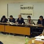 知事選へ全力 宇治市政要求懇談会