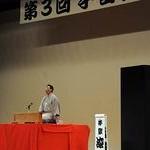 宇宙研究の最新成果活かして落語会 京都大学で3回目