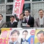 2016年参院選挙区に大河原氏擁立 共産党府委