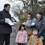 炊き立てご飯うれしい !  和束町で保育園完全給食