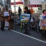 辺野古新基地建設やめろ! 伏見で沖縄連帯緊急宣伝行動