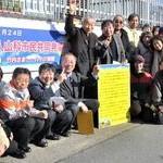 再生エネで原発ゼロへ(2)京都市山科区・山科市民共同発電所