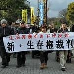 生存権問う新たな闘い 弁護士、 新・生存権裁判弁護団団長 尾藤廣喜