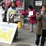 戦争への道STOP! 伏見ロックアクション
