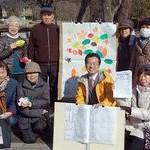 サクラ、モミジ切らないで 岡崎公園再整備工事に市民が抗議