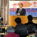 共産党躍進が「オール沖縄」の闘い励ます 連帯集会で赤嶺衆院議員訴え
