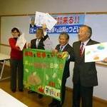 「オール沖縄」に連帯 山科で赤嶺衆院議員迎え集い