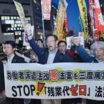 「正社員ゼロ、残業代ゼロ」許すな 3度廃案訴え、京都連絡会がデモ
