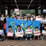 全国の若者とつながり「憲法守れ」「戦争法案反対」 東京で若者憲法集会