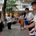 「戦争法案」後押しする秘密保護法廃止を 京都弁護士会が街頭宣伝