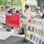 川内原発再稼働に抗議