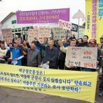 丹後に連帯・米軍基地NO(3)韓国・済州島 海軍基地建設反対運動