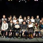 京都代表「劇団ACT」が大賞 第1回全国学生演劇祭