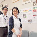 【2000万署名成功へ】「壁新聞」で呼びかけ 左京・民医連洛北診療所