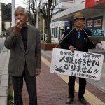 【2000万署名成功へ】安倍政治変える力に 亀岡共同センター